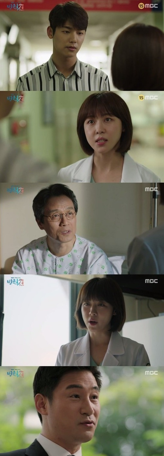 [Spoiler] Added episodes 11 and 12 captures for the Korean drama 'Hospital Ship'