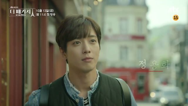 "[Video] Jung Yong-hwa and Lee Yeon-hee are ready for love in teaser for ""The Package"""