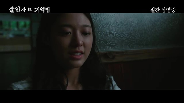 [Video] Seolhyun's beautiful voice for