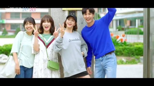 [Video] Han Ye-seul and Kim Ji-suk meet as adults in 2nd teaser for