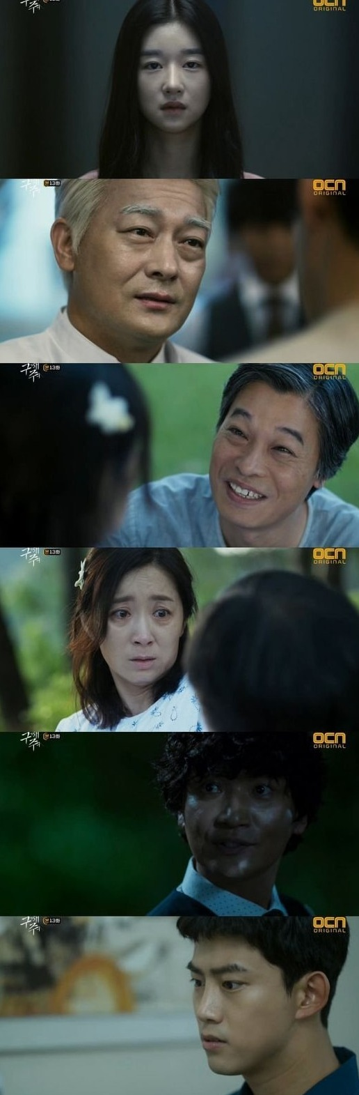 [Spoiler] Added episodes 13 and 14 captures for the Korean drama 'Save Me'