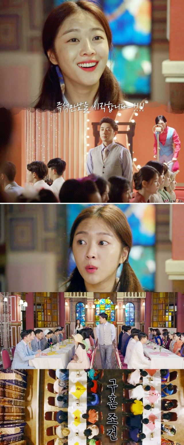 [Spoiler] Added episode captures for the Korean drama 'Drama Special - Let's Meet, Joo-oh'