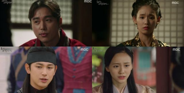 "[HanCinema's Drama Review] ""The King Loves"" Episodes 37-38"