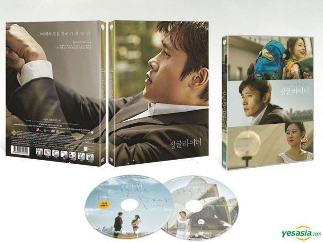 "[Upcoming DVD Release] Korean Movie ""Single Rider"""