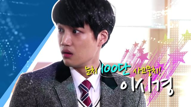 "[Videos] Exo's Kai falls in love and grows up in teaser for ""Andante"""