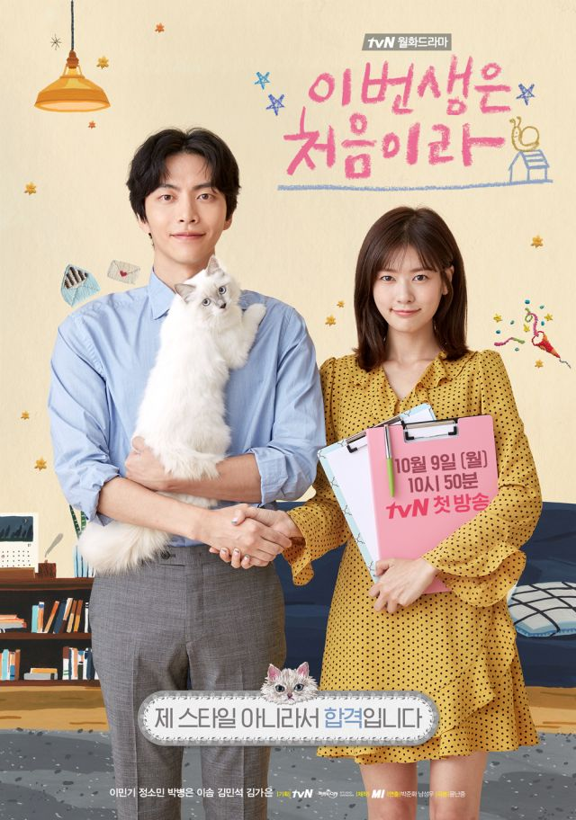 [Photos] Cute character posters released for