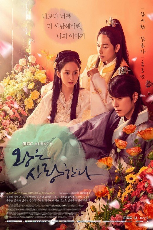 """""""The King Loves"""" ends without recovery"""