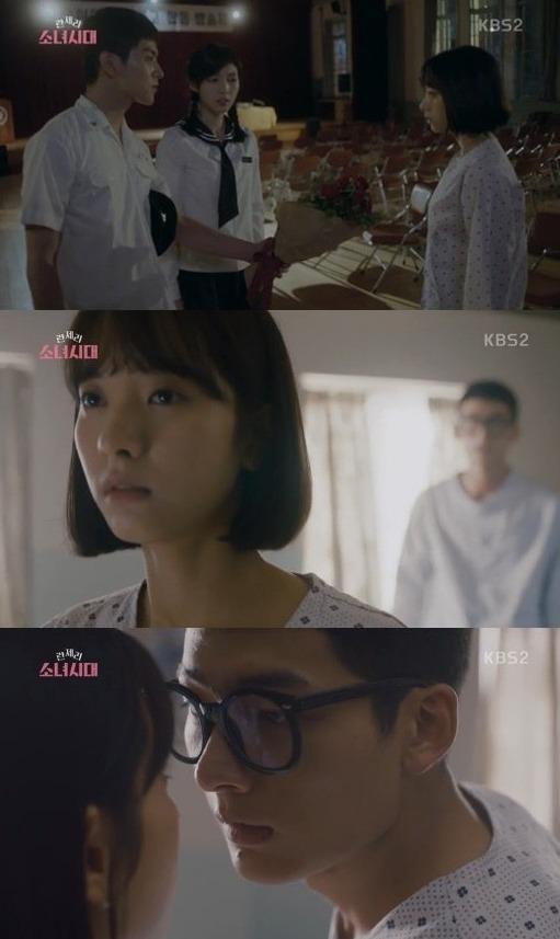 [Spoiler] Added episode 3 captures for the Korean drama 'Girls' Generation 1979'