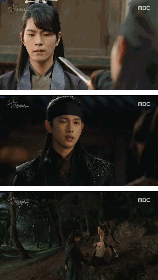 [Spoiler] Added episodes 37 and 38 captures for the Korean drama 'The King Loves'
