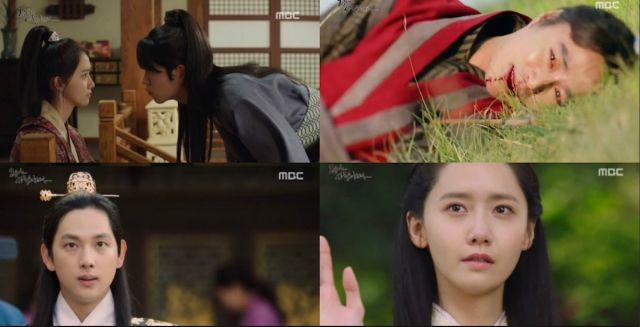 "[HanCinema's Drama Review] ""The King Loves"" Episode 39-40 Final"