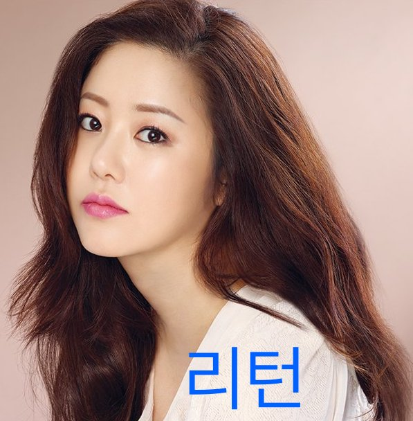 "Ko Hyun-jung to return to drama with ""Return – Drama"""
