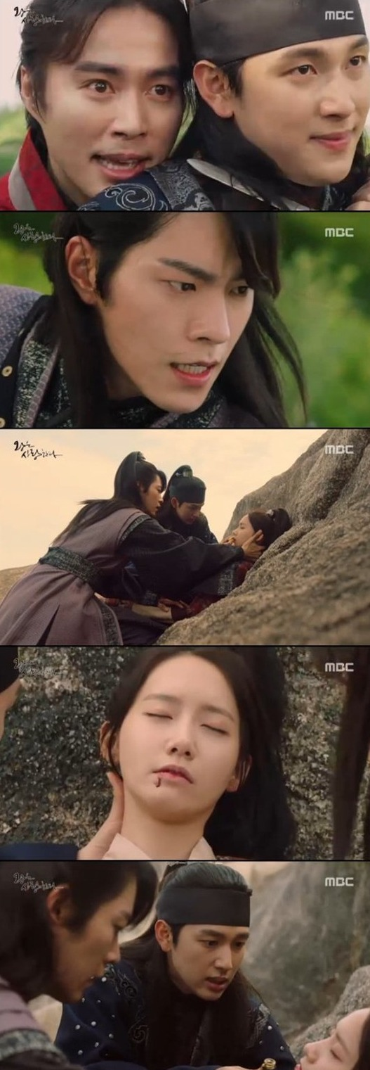 [Spoiler] Added final episodes 39 and 40 captures for the Korean drama 'The King Loves'