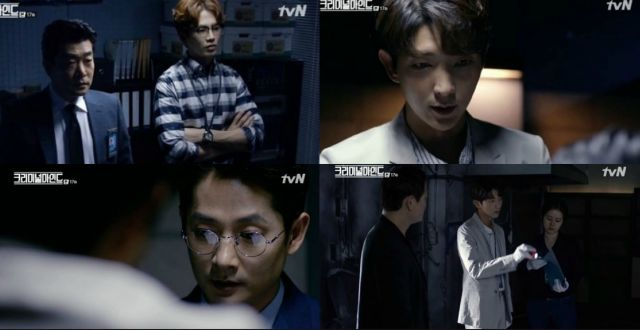 "[HanCinema's Drama Review] ""Criminal Minds"" Episode 17"