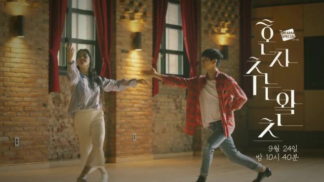 "[Video] Love breaks down in teasers for ""Drama Special – Waltzing Alone"""