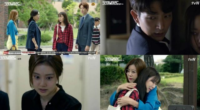 "[HanCinema's Drama Review] ""Criminal Minds"" Episode 18"