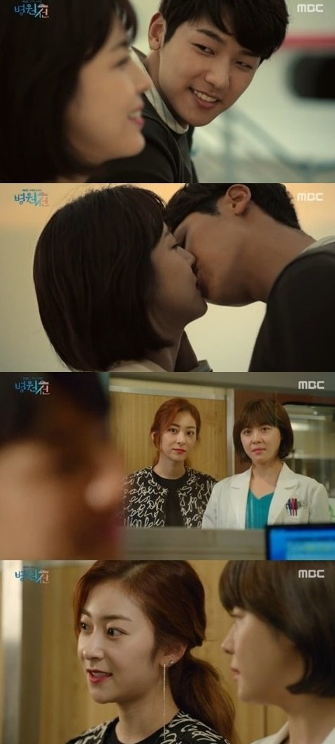 [Spoiler] Added episodes 13 and 14 captures for the Korean drama 'Hospital Ship'