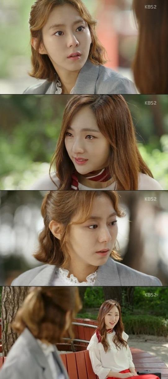 [Spoiler] Added episode 13 captures for the Korean drama 'Man-Hole'