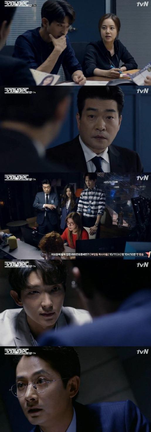 [Spoiler] Added episode 17 captures for the Korean drama 'Criminal Minds'