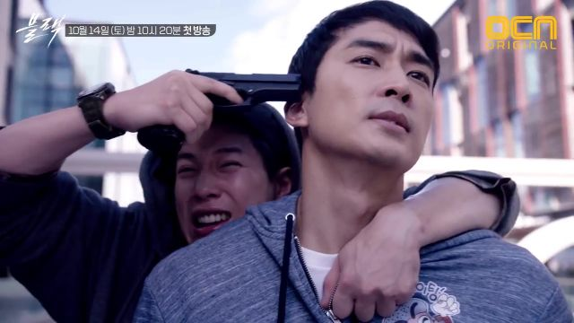 """[Video] Song Seung-heon's reaper comes to life in 3rd teaser for """"Black"""""""