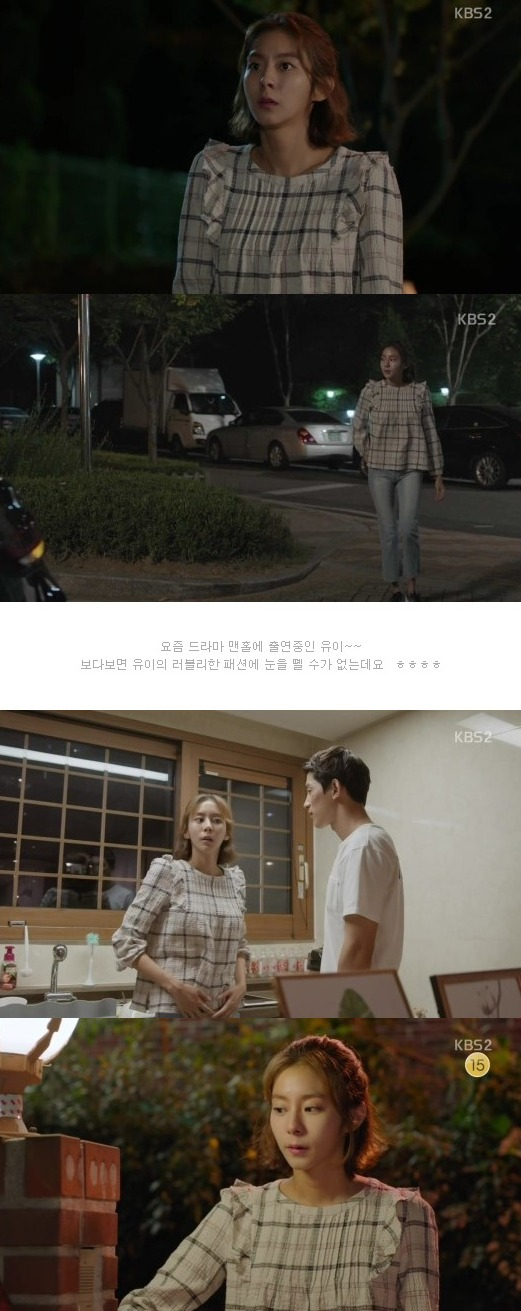 [Spoiler] Added episode 14 captures for the Korean drama 'Man-Hole'
