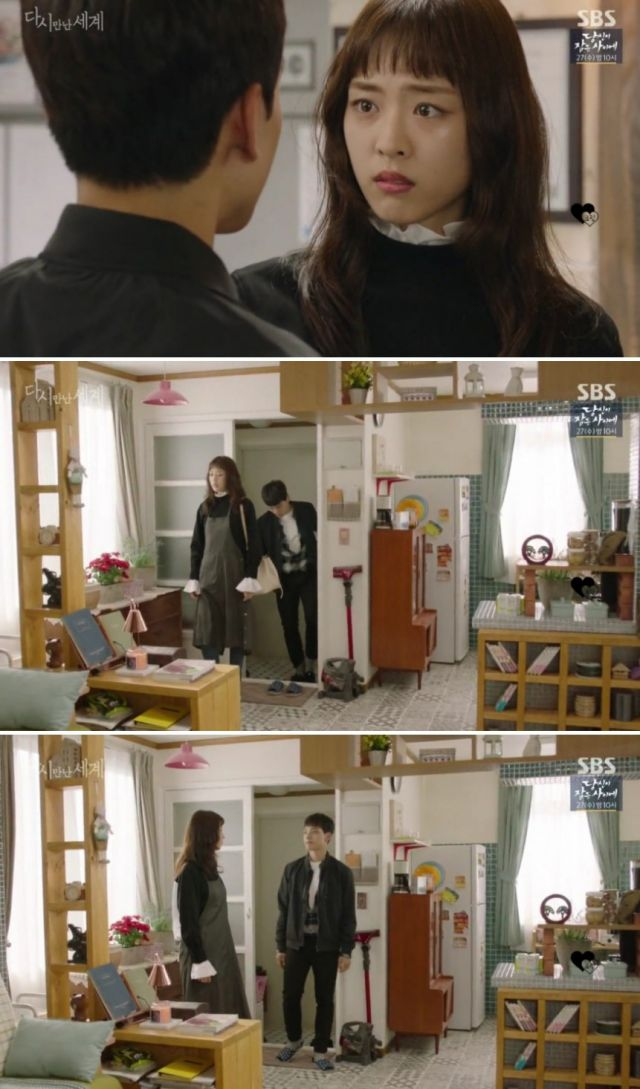 [Spoiler] Added final episodes 39 and 40 captures for the Korean drama 'Reunited Worlds'