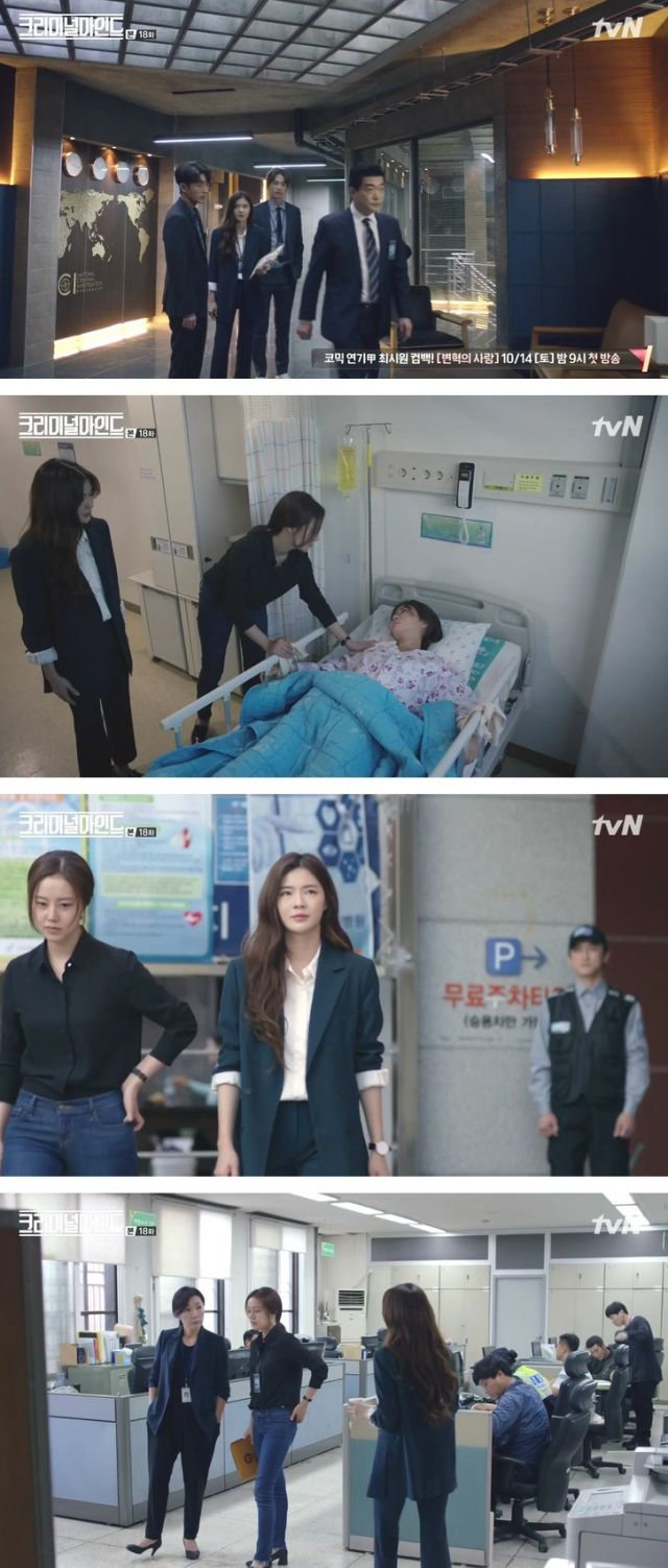 [Spoiler] Added episode 18 captures for the Korean drama 'Criminal Minds'
