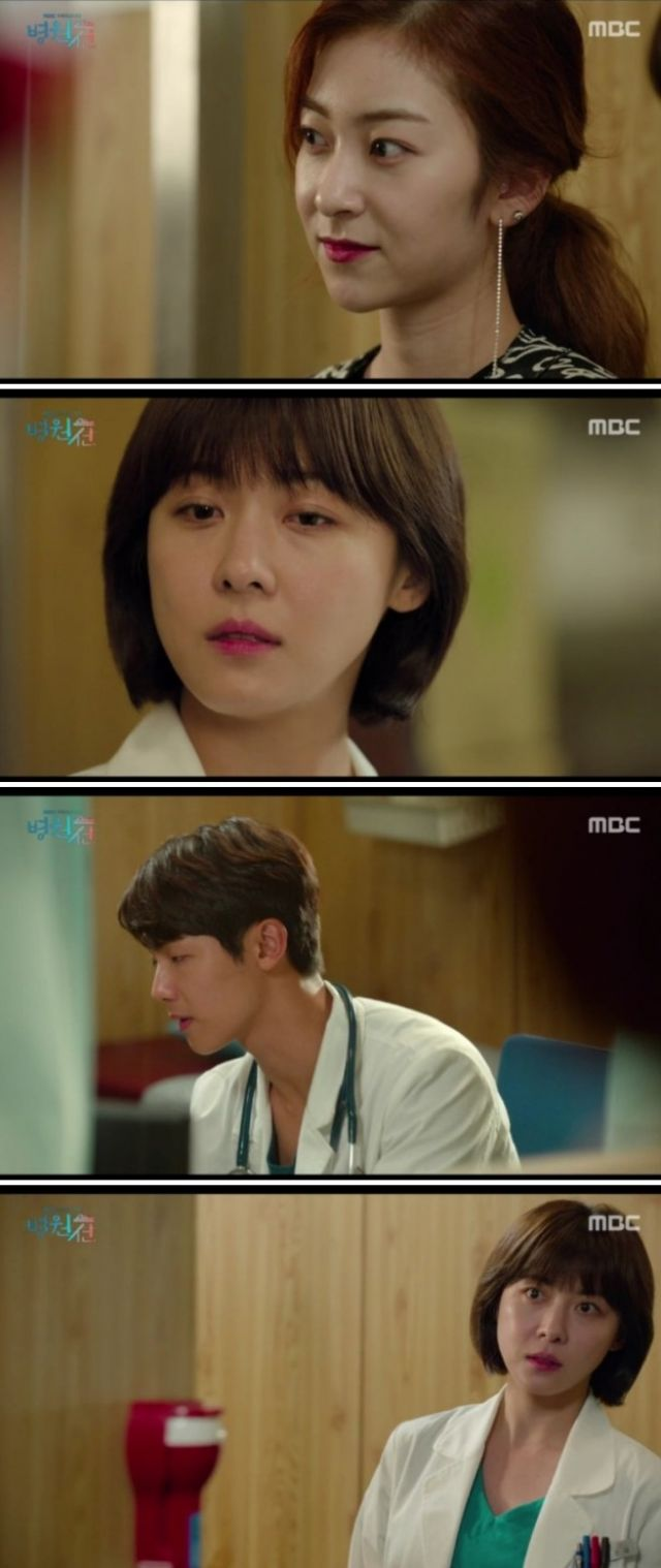 [Spoiler] Added episodes 15 and 16 captures for the Korean drama 'Hospital Ship'