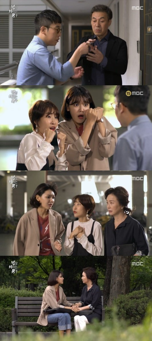 "[Spoiler] ""Man Who Lays the Table"" Kim Kap-soo finds out Choi Soo-young lied"