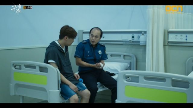 Jeong-hoon and his father having an honest talk