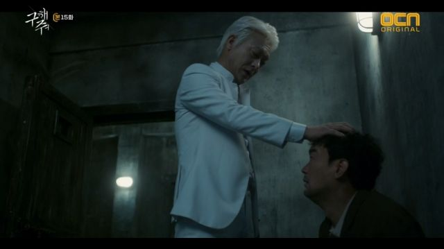 Baek Jeong-ki asking a man to murder