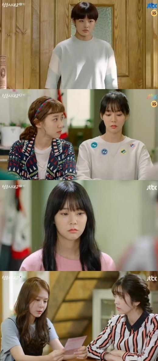 [Spoiler] Added episodes 9 and 10 captures for the Korean drama 'Age of Youth 2'