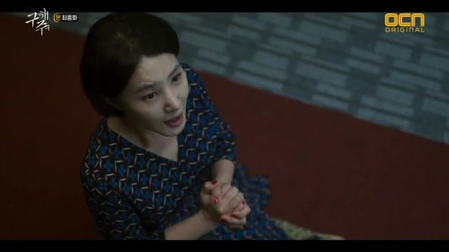 [Video] Added Korean drama 'Save Me' final episodes 15 and 16