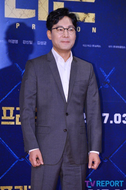 Choi Jin-ho-I to star in tvN's