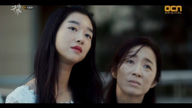 Sang-mi and her mother wondering if God will punish their abusers