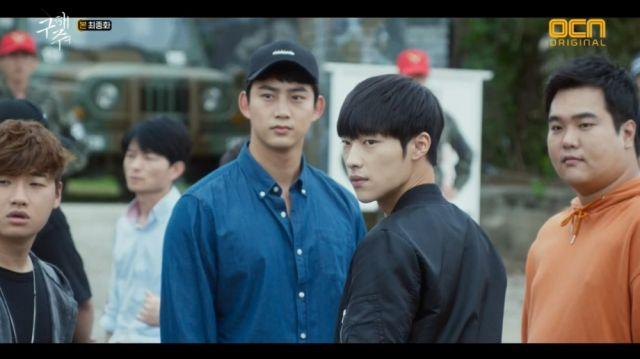 Our heroes meeting Sang-mi again