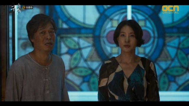 Eun-sil and Joo-ho remaining prisoners of their faith