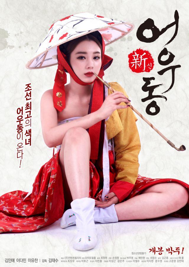 Korean movie opening today 2017/09/26 in Korea