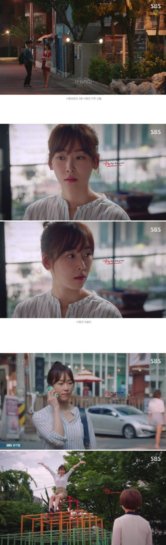 [Spoiler] Added episodes 5 and 6 captures for the Korean drama 'The Temperature of Love'