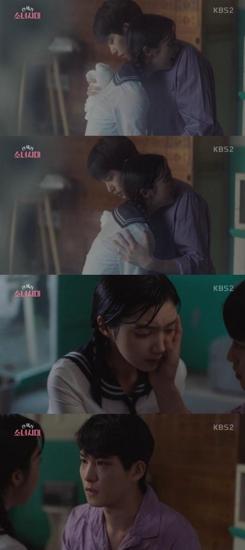 [Spoiler] Added episode 5 captures for the Korean drama 'Girls' Generation 1979′