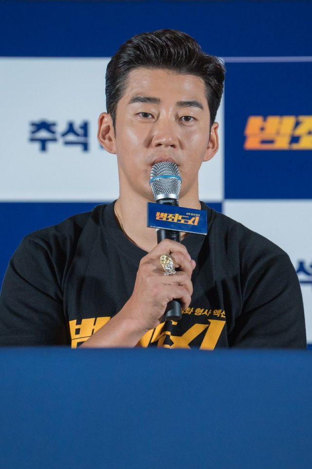"""[Video] Yoon Kye-Sang talks about """"The Outlaws"""""""