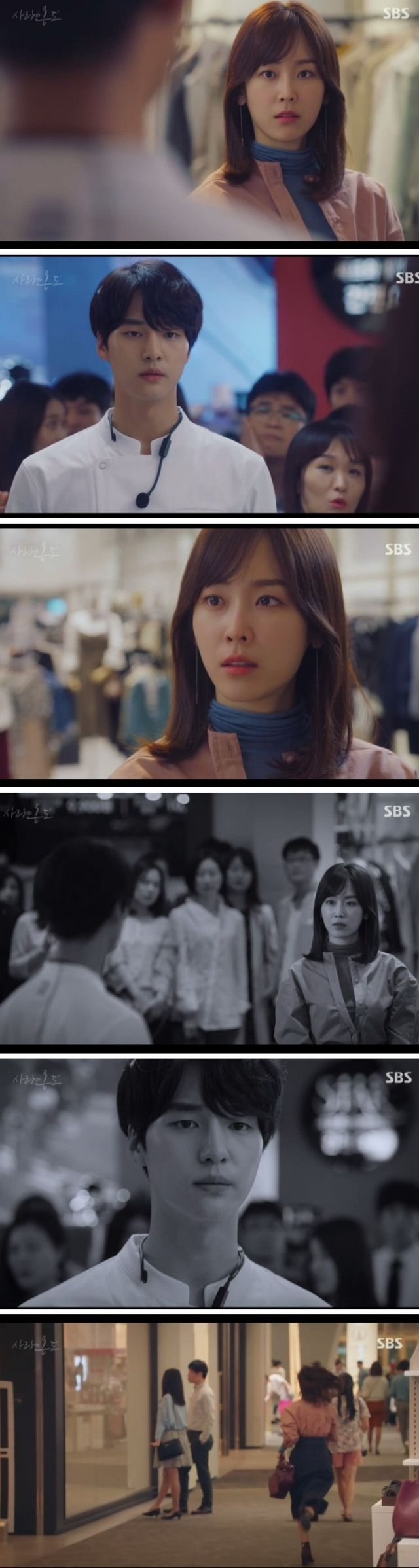 [Spoiler] Added episodes 7 and 8 captures for the Korean drama 'The Temperature of Love'