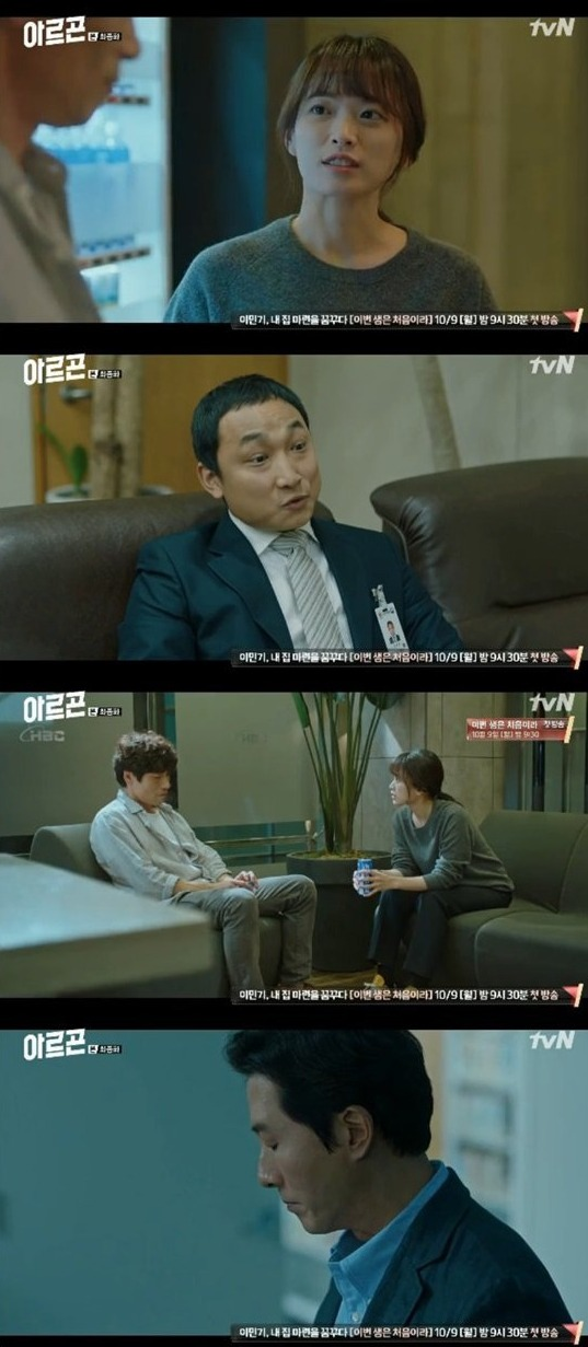 [Spoiler] Added final episode 8 captures for the Korean drama 'Argon'