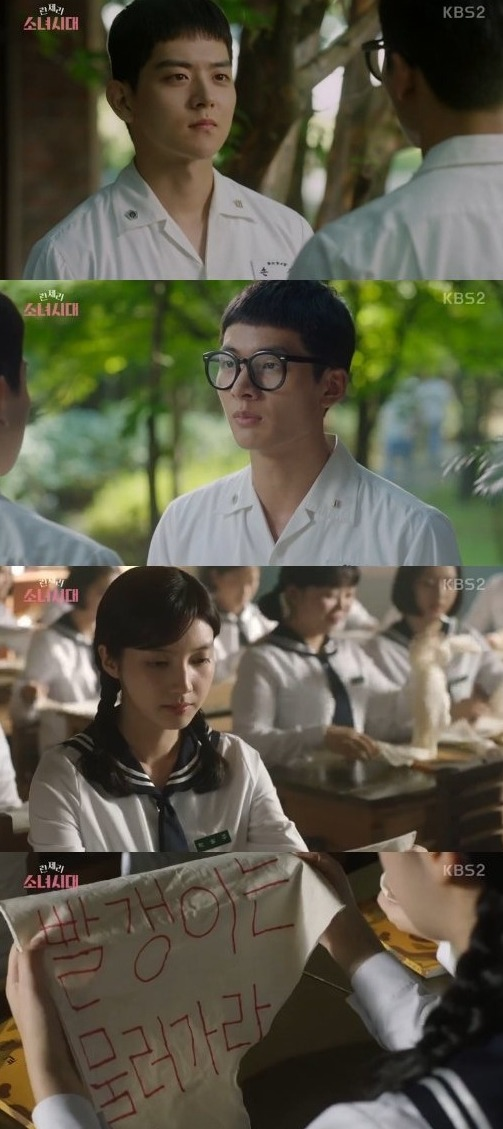 [Spoiler] Added episode 6 captures for the Korean drama 'Girls' Generation 1979′