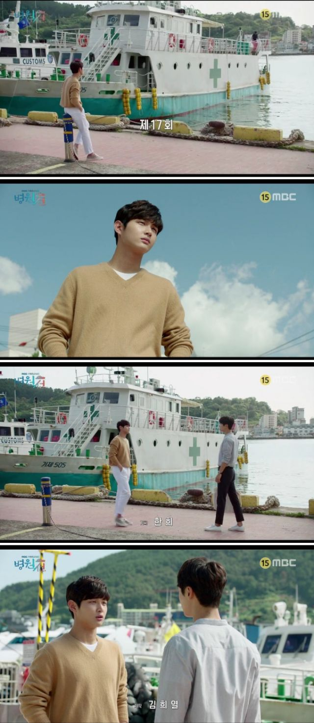 [Spoiler] Added episodes 17 and 18 captures for the Korean drama 'Hospital Ship'