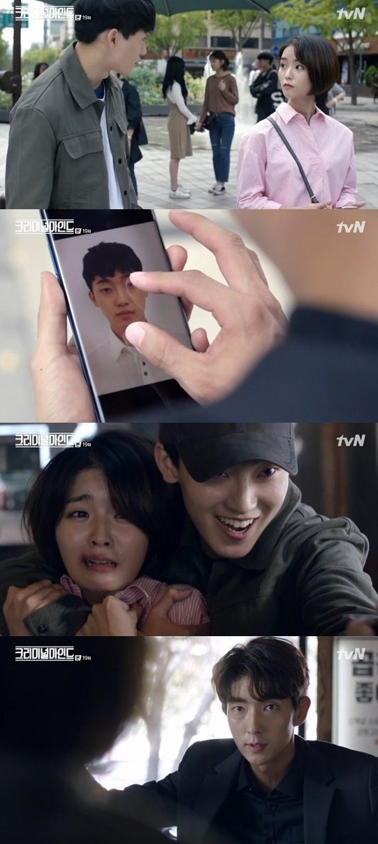 [Spoiler] Added episode 19 captures for the Korean drama 'Criminal Minds'