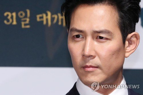 Lee Jung-jae cleared of charges