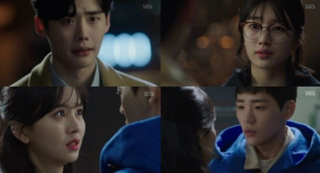 "[HanCinema's Drama Review] ""While You Were Sleeping – 2017"" Episode 2"