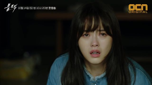 "[Video] Heart-pounding, creepy new teaser for OCN's ""Black"""