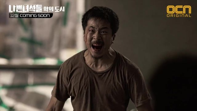 "[Video] Tantalizing teaser for ""Bad Guys Season 2"""