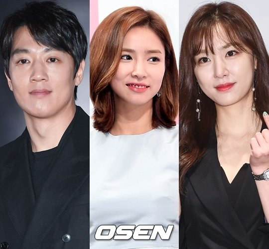 First script reading for